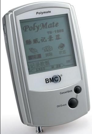睡眠呼吸信息仪